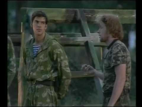 теперь ты в армии клип смотреть