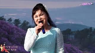 가수 황유순 인생 아리랑(원곡 조성자) 가요사랑 코리아예술기획 KBA -TV 2018.3.11.