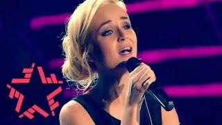 Полина Гагарина - Почему ты ('Всё обо мне' live @ Crocus City Hall 2013)