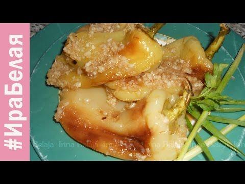 Жареный сладкий перец в чесночном маринаде