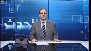 الجزائر.. ماذا بعد المصادقة على الدستور؟؟