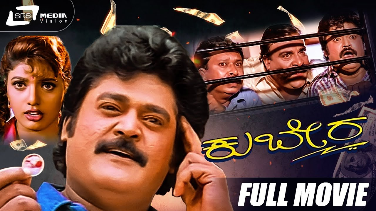 Jaggesh all films kannada