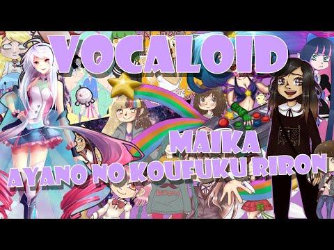 【Vocaloid3 Español】Ayano no Koufuku Riron【MAIKA】