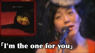 高宮マキ - I'm the one for you