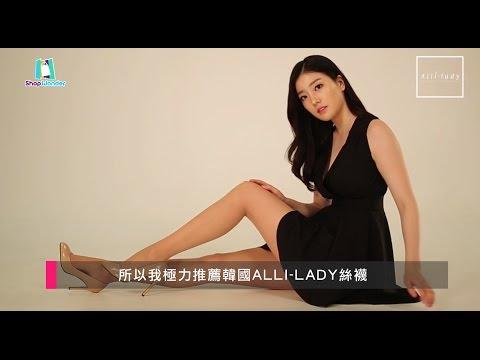 韓國Alli lady 纖腿透膚彈性絲襪