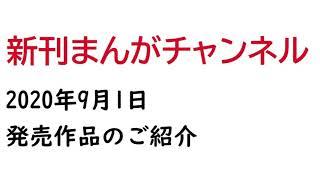 オーイ!とんぼ(第14巻)