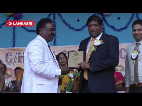 Colombo Hindu College Annual Sports Meet