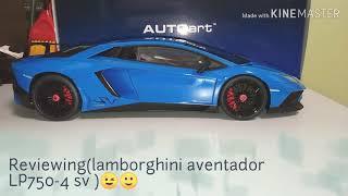 Autoart(lamborghini aventador LP750-4 sv)🙂😉