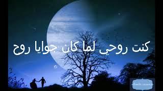 كلمات اغنية كده يا قلبي شيرين عبد الوهاب