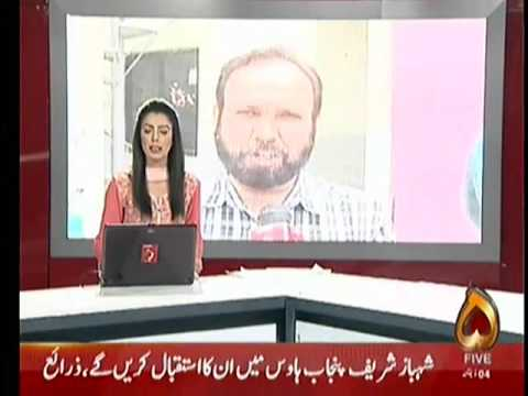 Panama Chase Study With Reporter Mehtab Hussain News5