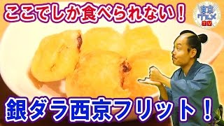 立川 - カジュアルに手作り料理とクラフトビール、ワインを味わえるビストロ店!(3/6)