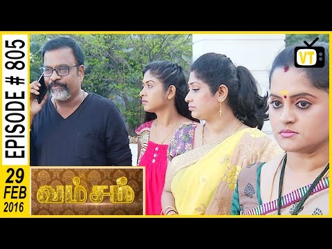 Mala came to his brothers home , Her brother calls Balu but he didn't attend his calls1:07 Jothika lover getting angry on her and he says not to trust Madhan 7:40  Muthu ask Archana to arrest Roja , Roja got arrested by police 17:55      Cast: Ramya Krishnan, Sai Kiran, Vijayakumar, Seema, Vadivukkarasi  Director: Arulrai