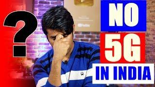 India me nahi ayega 5G ?