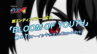 BLOOM OF YOUTH 動画【OxT】 | ...