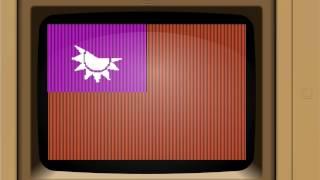 Apple][ emu draw flag of ROC from Ben Jai
