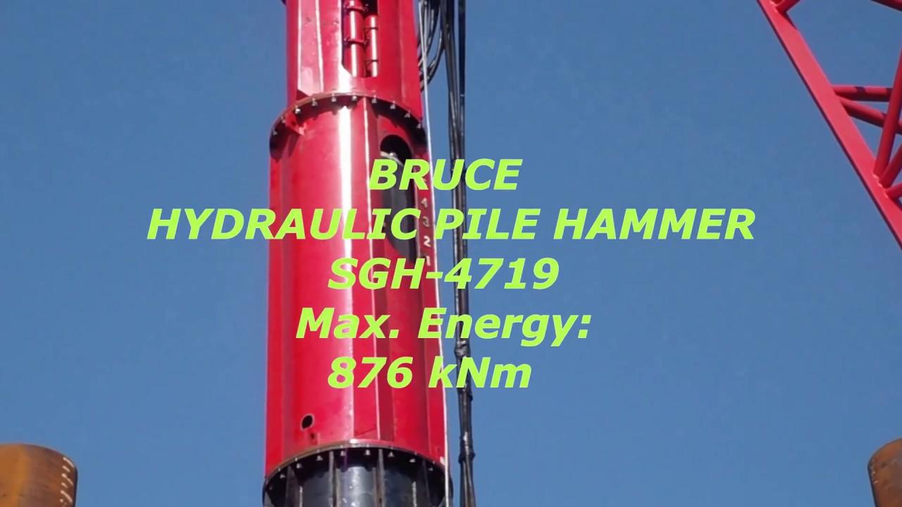 Hydraulic Pile Hammer | BRUCE Piling Equipment