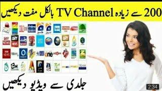 Watch Free 200 Tv Channels   Entertainment News Sports Cartoons