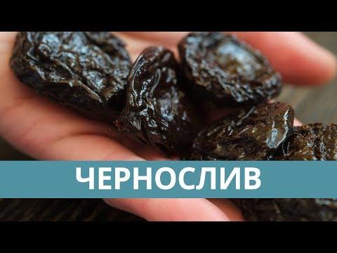Чернослив. Как Правильно и Вкусно Сушить чернослив