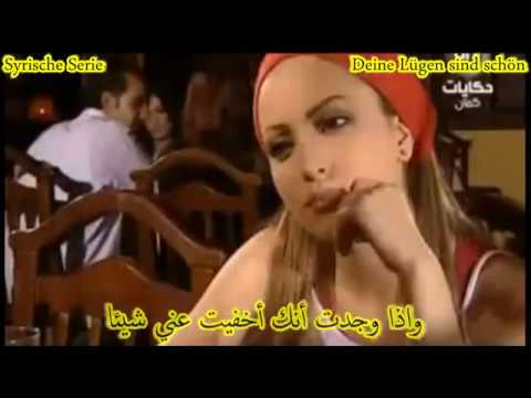 Ich Glaub Dir Hundert Lügen..Helene Fischer..mit Arabischer Übersetzung.