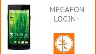 Megafon Login+ - обзор смартфона с сюрпризом