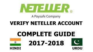 How to Verify Neteller Account in [Hindi/Urdu] 2017-2018