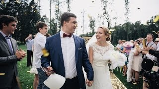 Ведущий на свадьбу Кирилл Исаев. Отзыв Николая и Яны. Отель