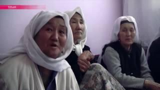 Кыргызская диаспора в Турции