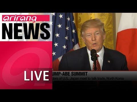 [LIVE/ARIRANG NEWS] Leaders of U.S., Japan meet to talk trade, North Korea - 2018.04.17