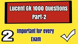 Lucent Gk 1000 Questions in English | Lucent GK ka Nichod