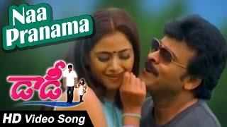 Naa Pranama Full Video Song || Daddy || Chiranjeevi, Simran, Ashima Bhalla