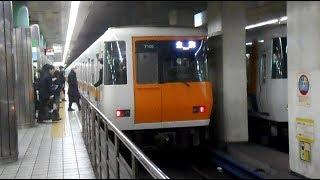 2020.01.31 近畿日本鉄道 けいはんな線 7000系7105F HL05編成 生駒行き到着 谷町四丁目駅 Osaka Metro