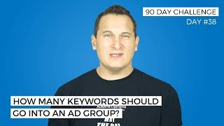 Single Keyword Ad Groups- How and When to use SKAGs