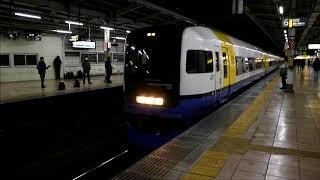 【終夜運転2018】特急「外房初日の出号」 秋葉原駅到着~発車