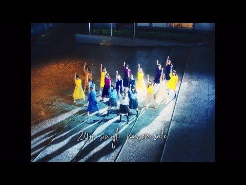 乃木坂46 『夜明けまで強がらなくてもいい』