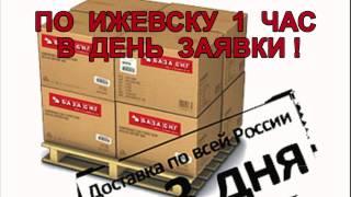 Вагонка абаши купить в ижевске(, 2013-11-17T12:38:08.000Z)