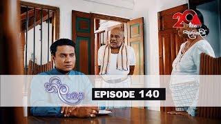 Neela Pabalu | Episode 140 | 22nd November 2018 | Sirasa TV Thumbnail