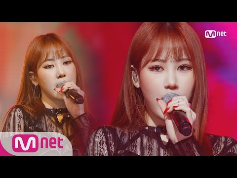 [Jimin Park - April Fools (0401)] Comeback Stage | M COUNTDOWN 180906 EP