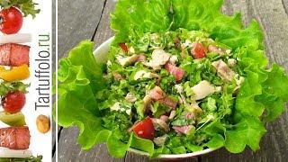 Салат Зеленый с Курицей!