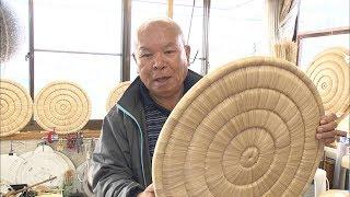 菅円座 伝統技法が途絶える危機 香川・高松市