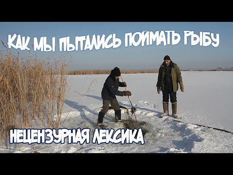 ловля рыбы мордой на озере
