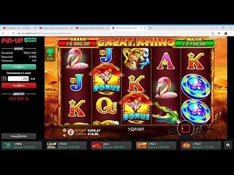 с играть в бонусами в игровые бесплатно автоматы онлайн