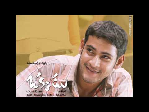Okkadu (2003) - Background Score - Mani Sharma - Guna Sekhar