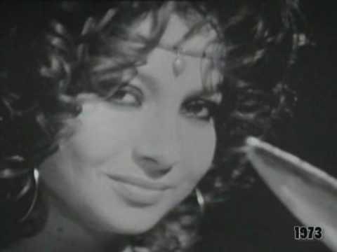 Esther Ofarim  El Condor Pasa  אסתר עופרים