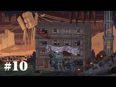 The Great Perhaps ➤ Прохождение #10 ➤ Подземный город  