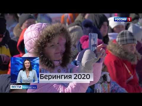 Новости Камчатки от 7.02.2020