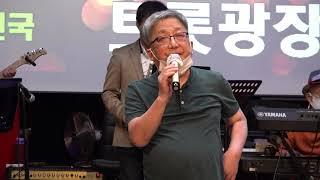 가수 임무영 자네 제1회 트롯광장노래자랑 K-POP