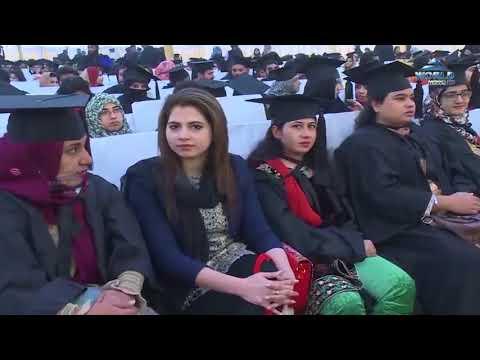 8th Annual Convovation held at GC University Faisalabad | World News HD