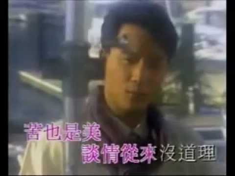 张国荣 柔情蜜意 988电台版+MV