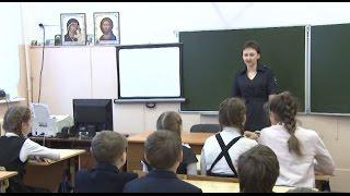 Рыбинские полицейские провели открытый урок в православной гимназии