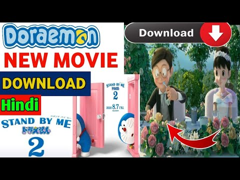 How To Download Doraemon Stand By Me 2 Full Movie In Hindi How Download Doraemon Movie In Hindi Youtube